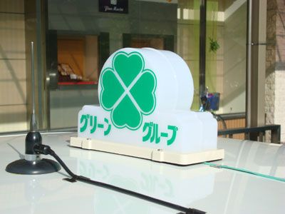 Japanese taxi crest.