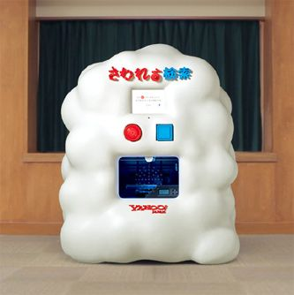 Coolest invention ever, this 3D printing...Yahoo! JAPAN has developed a kiosk machine that will print whatever object a person speaks into its microphone, so that blind kids can learn about the world directly and hands-on.