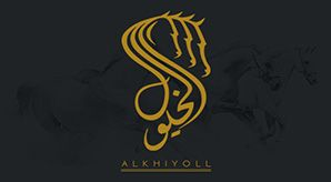 30+-Perfectly-Crafted-Arabic-&-Islamic-Calligraphy-Logo-Design-Examples