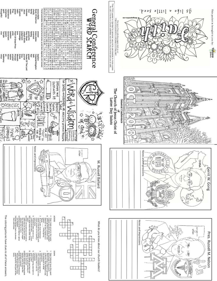 Free LDS Conference Coloring and Activity Packet. From ...