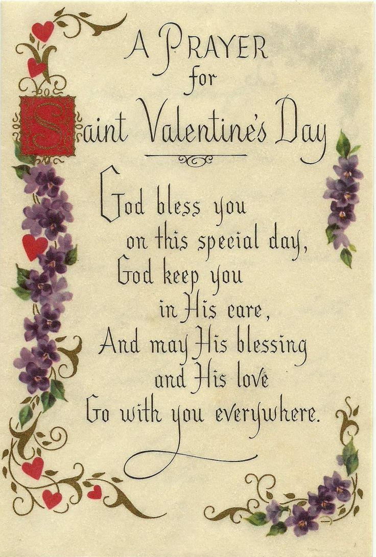 saint valentines day card circa 1958 - Saint Valentine Prayer