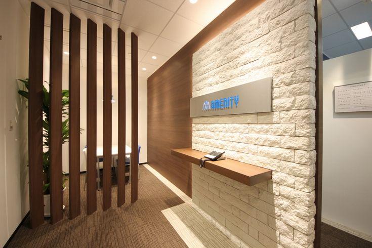 異素材の融合で織りなすエントランスが、新たなライフステージへいざなう |オフィスデザイン事例|デザイナーズオフィスのヴィス