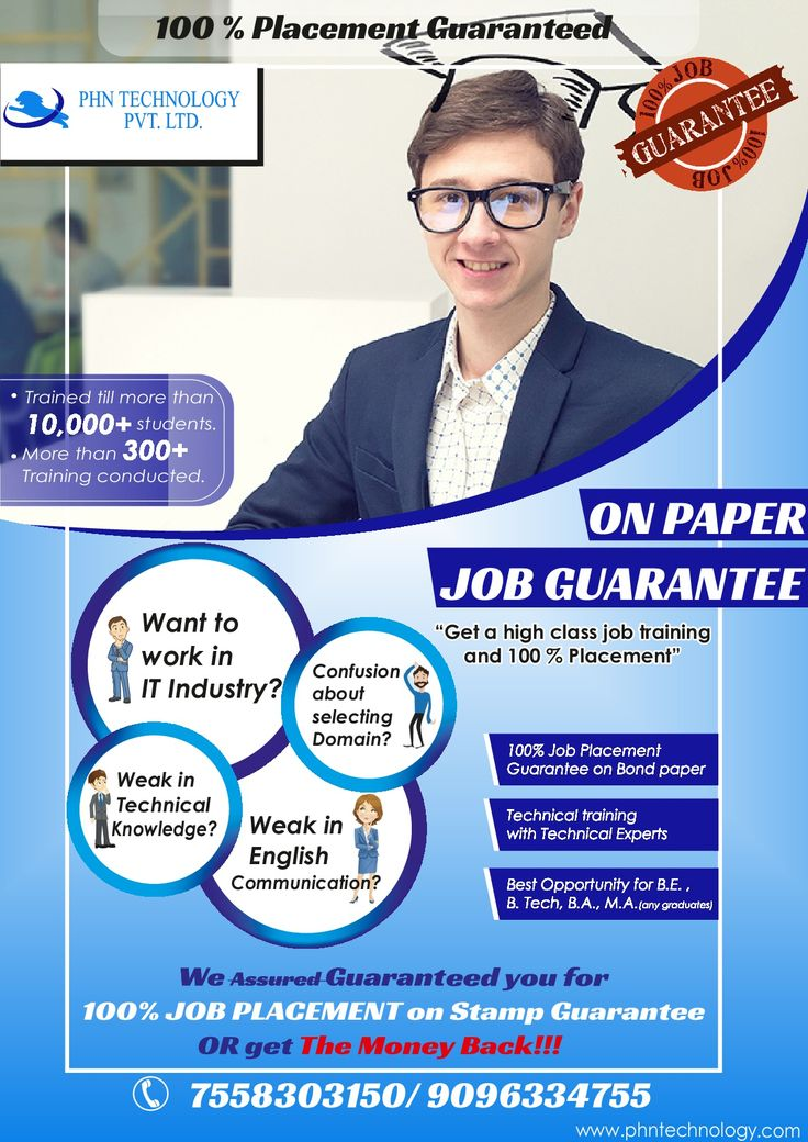 Want to work in IT industry? Be a part of 100 Job