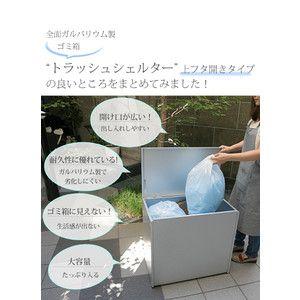 レトロおしゃれ雑貨家具のプリズム - ベランダ 収納 物置 屋外ごみ箱 ゴミストッカー ベランダ用ゴミ箱 約幅67cm 大容量|Yahoo!ショッピング