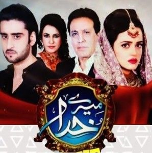 watch Pakistani drama serial Mere Khuda Episode 30 on Hum Tv in High Quality 8th April 2015,Mere Khuda Episode 30 on dailymotion, Sumbul Iqbal drama...