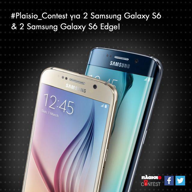 Plaisio_contest για 2 Samsung Galaxy S6 και 2 Samsung Galaxy S6 Edge σε facebook και twitter.