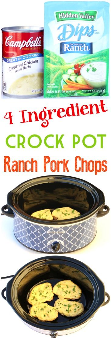Crock Pot Ranch Pork Chops Recipes!  This easy slow cooker dinner option is perfect for the weekly meal plan!  Even better, you'll just need 4 ingredients!