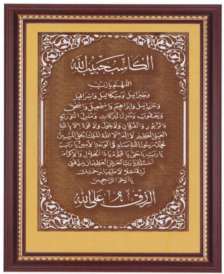 Adet Duası Nedir - http://www.bayanlar.com.tr/adet-duasi-nedir/
