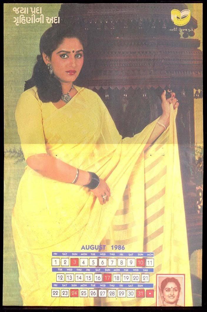 Satyajit Ray called Jayaprada the more beautiful woman in the world on the basis that no one draped sarees better. #satyajitroy #bengali #gupi bagha #hirakrajardeshe #sandeepray #kolkata #bengal