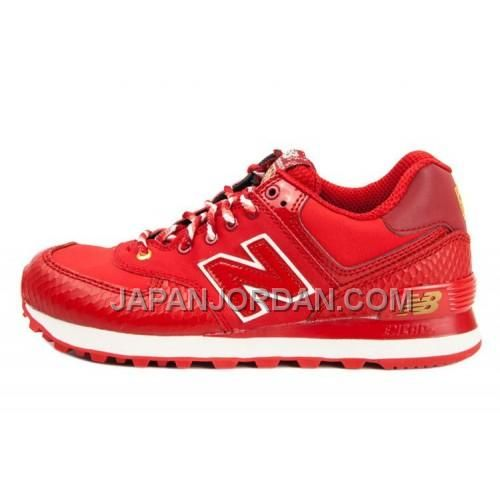 new balance 1600 fire red