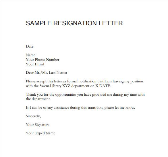The 25+ Best Resignation Sample Ideas On Pinterest | Job