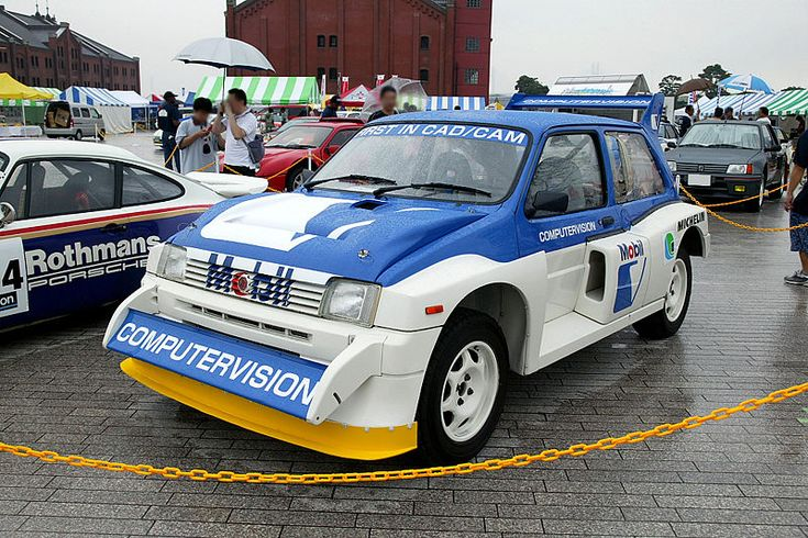 Metro 6R4 - demon rally car from the mid 1980's created to compete in the shortlived Group B rally category.  Power of up to 410bhp was available.  I had a white Rover Metro with about 60bhp, unexciting apart from its history as a police car with  the Met Police before I owned it.