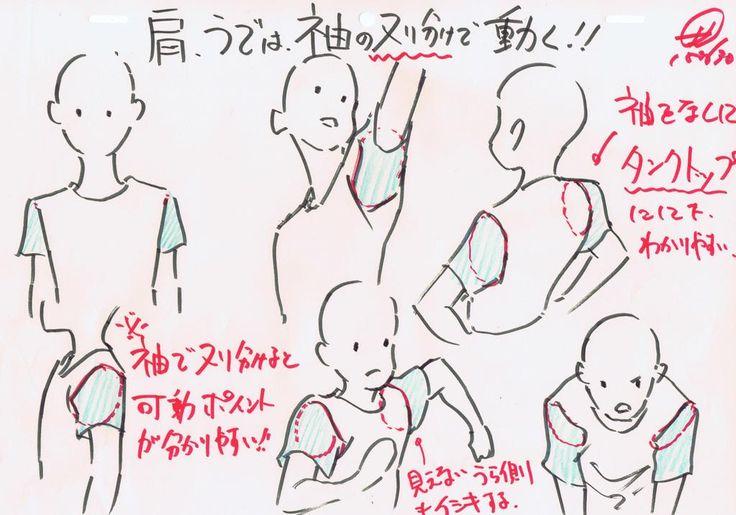 ◯肩、腕は袖を塗り分けで動く!! ・袖を塗り分けると肩周りの立体がわかりやすくなる。 ・タンクトップでも同じ。 ・これはTシャツに限らず「素体」を描くときの目安にもなる。