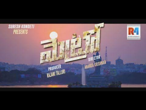 Metro Telugu Movie Teaser || Metro Teaser 2016 || Bobby Simha, Maya || c...