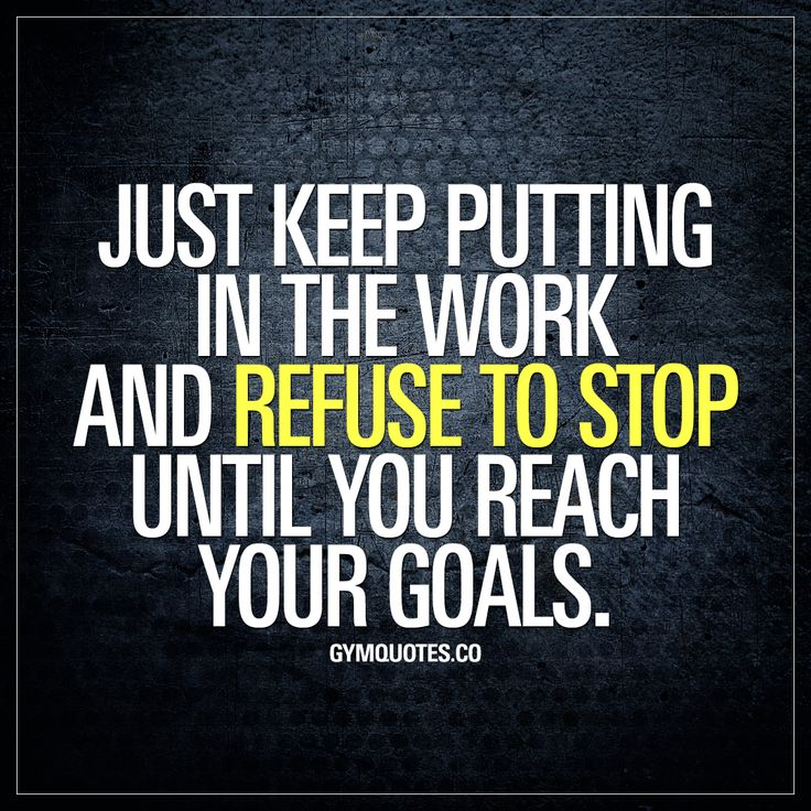 Quotes Working Hard Achieve Goals: Best 25+ Sweat Quotes Ideas On Pinterest
