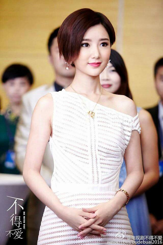 1000 Images About Asian Beauty On Pinterest Incheon Interview And Korean Beauty