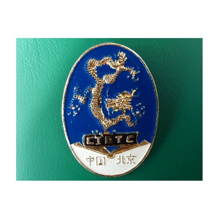 China - badge China International Book Trading Corporation