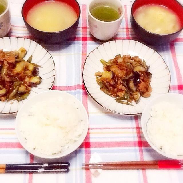 卵スープ - 63件のもぐもぐ - なすと春雨の中華炒め by lilianhuang