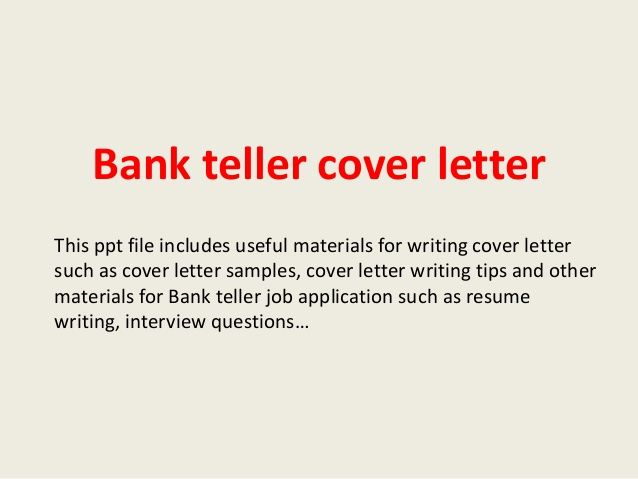 Bank Teller Cover Letter Best Research Paper Writing Service