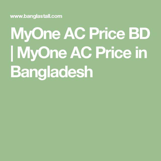 MyOne AC Price BD | MyOne AC Price in Bangladesh