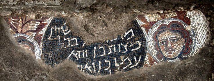 Mais uma cidade judaica do primeiro século está sendo revelada na Galiléia Cafetorah - Notícias de Israel