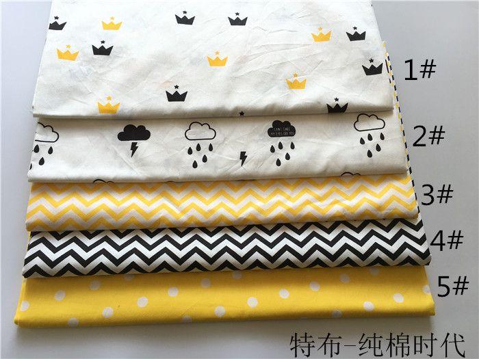 Хлопок саржа мультфильм Нордический стиль IKEA хлопок облаках молнии короны одеяло обивочная ткань-Таобао глобальной вокзала
