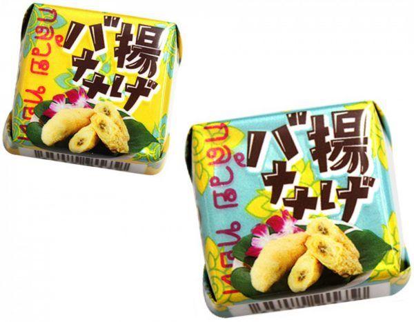"""【東南アジアのスイーツがチョコに!】チロル""""揚げバナナ""""ってどんな味?  4/10発売です! #チロル #揚げバナナ #チョコレート #バナナ"""