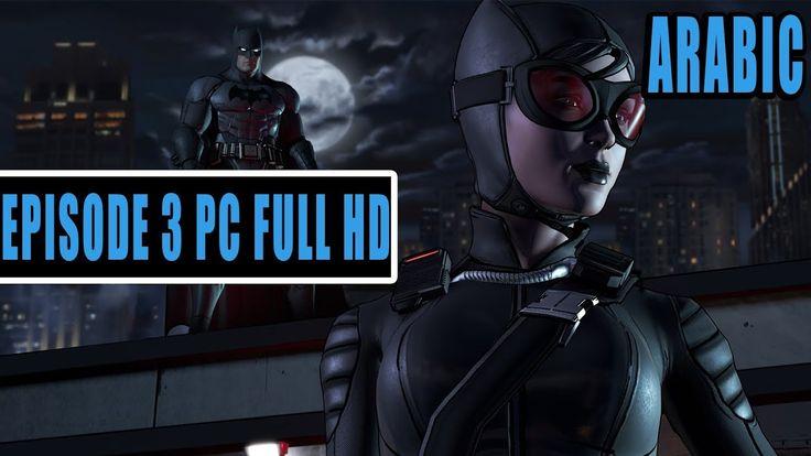 تختيم لعبة : Batman The Enemy Within Season 2 Episode 3 /مترجم عربي/ الح...