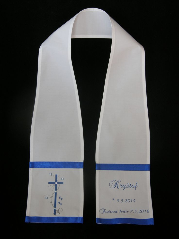 Baptism Personalized Stole - Cross