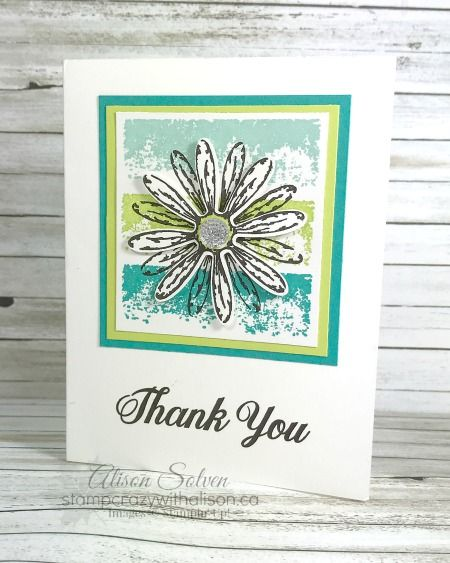It's Card Swap Sunday, the day I share a card I've made for a swap or received in a swap. Today I'm featuring a card I received from my friend, Liane Binder (check out her blog!) using the Delightful Daisy...