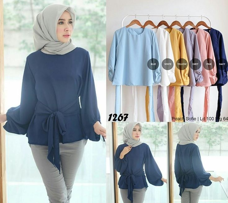 Ready SN1267@58, (KHUSUS GROSIR)  Bahan Peach Sofie  Seri 6 Warna  LD100 cm  p64 cm  ㅤ  new upload nih untuk reseller kesayanganku  konveksi busana muslim, wholesale yah sis...... Contact us for more detail  line: @ konveksi.hijab (pakai tanda @ yah)  WA: 0858 8342 5707   store location: PGMTA lantai LG blok B no.176  Menerima pembuatan model minimal 5 lusin yah sis untuk 1 model... #jualankaka #jualanbro #jualanonline #jualhijabmurah   #jualatasan #kemejatunic #olshopindonesia #style