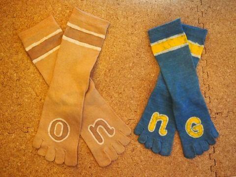 Custom made batik socks – GoodNews