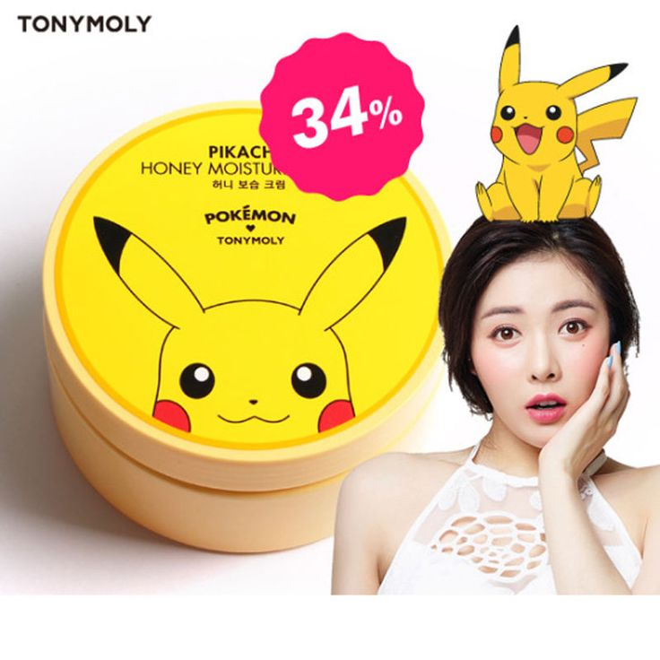 [Hot] Pokemon x Tonymoly Special Edition Pokemon PIKACHU Honey Moisture Cream…