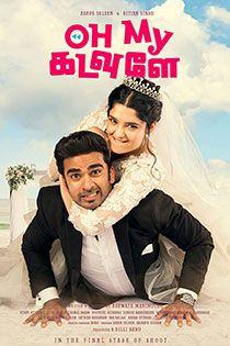 Oh My Kadavule (2020) Tamil Movie Online in HD Einthusan