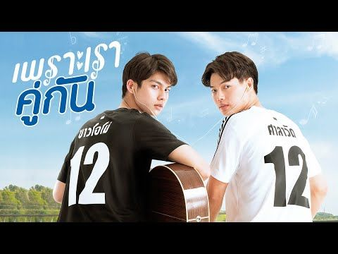 Ini dia 8 drama Thailand terbaik yang tayang tahun 2020, girls! Pastikan kamu untuk menontonnya ya! Macbook Pro Models, Nba Tv, Big Six, Chinese Fans, Time Warner, Twitter Trending, Popular Shows, Latest News Headlines, Thai Drama