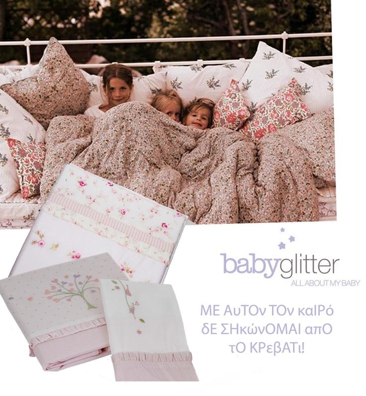 Η μαμά μου αγόρασε πάπλωμα από το babyglitter.gr    http://babyglitter.gr/brands/laura-ashley-baby/!/1/100/none/