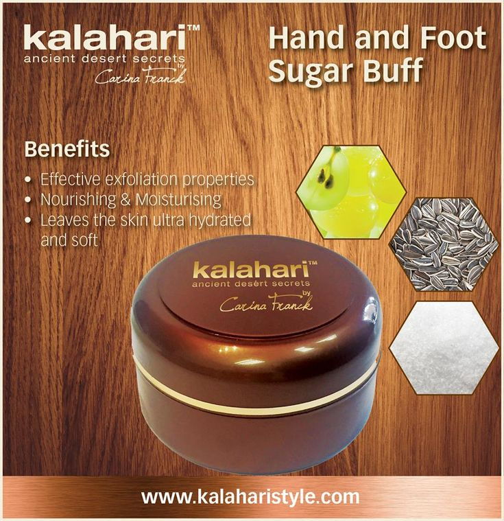 The Kalahari™ Hand and Foot Sugar Buff  with botanical oil-enriched sugar crystals have natural exfoliating properties and will assist in the removal of dry, rough skin build up. The grape seed oil fragranced with wild honey will leave your skin feeling rejuvenated, moisturised and smooth.