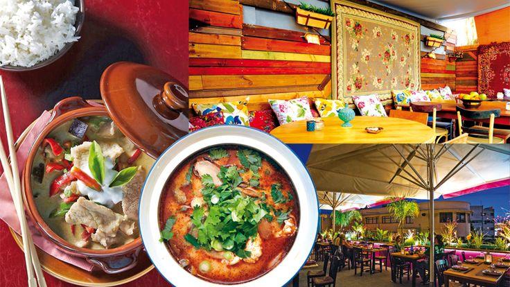 Σας αρέσουν οι ταϋλανδέζικες γεύσεις; Φυλλομετράμε τις thai γευσ-ιστορίες που γράφονται στους δρόμους της Αθήνας.