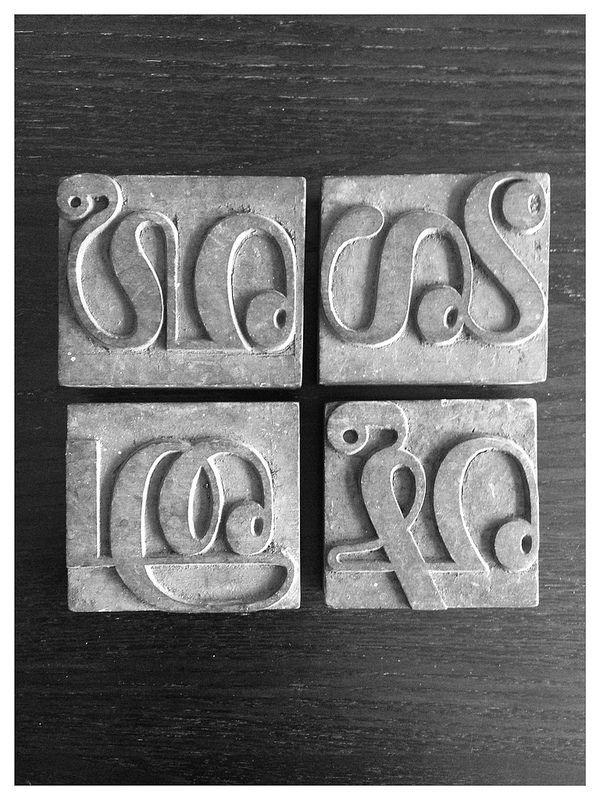 Tamil wood type