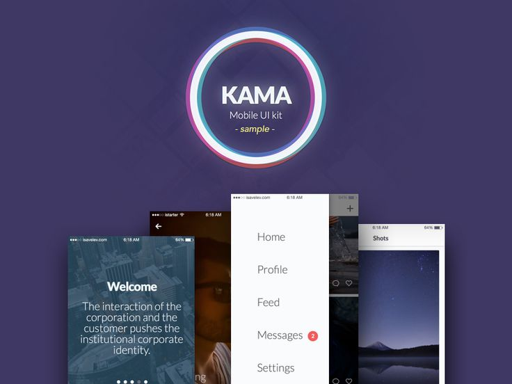 Kama iOS UI Kit Sample