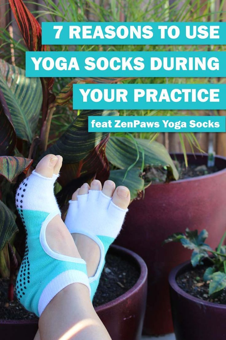 Find your feet slip on your yoga mat? Cold feet? In this post I share 7 reasons why you might want to consider wearing yoga socks during your practice.