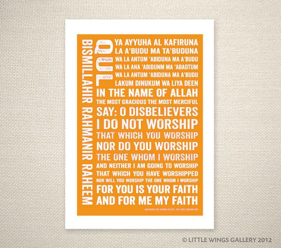 Hey, I found this really awesome Etsy listing at http://www.etsy.com/listing/113363530/surah-kafirun-modern-islamic-typography