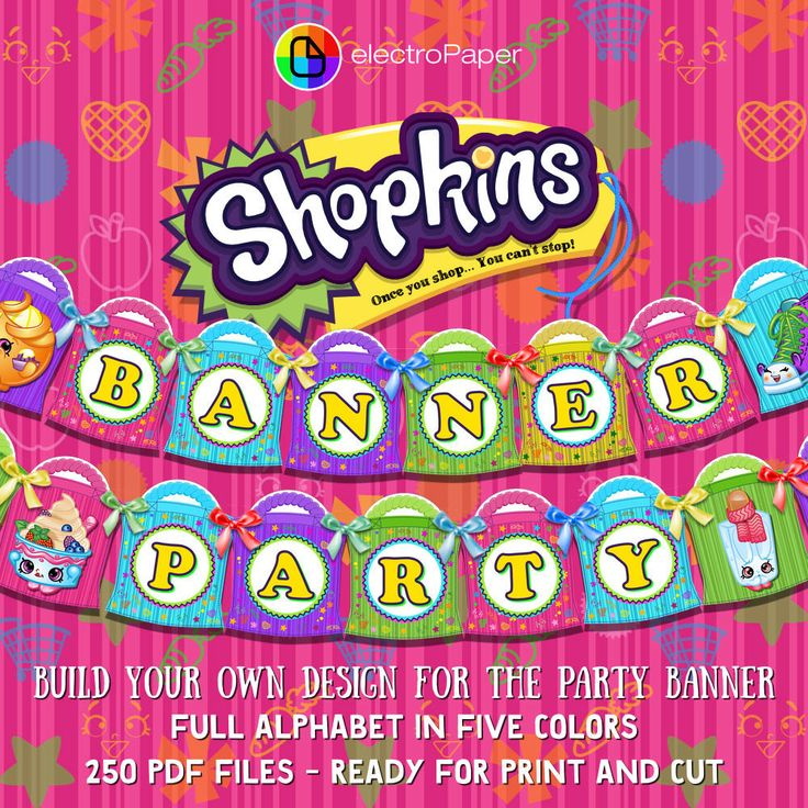 Shopkins Birthday Banner Shopkins Party Banner: 250 PDF Files Ready For Print