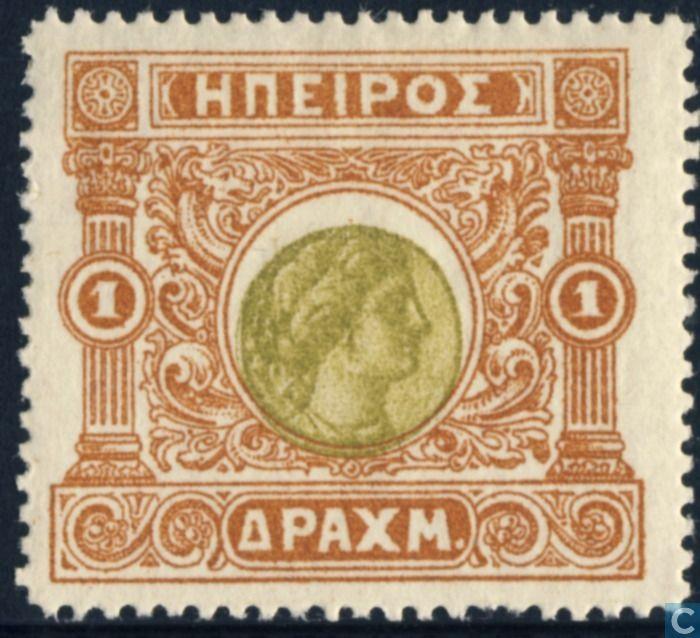 1914 - Epirus - Moschopolis issuance. Medallion