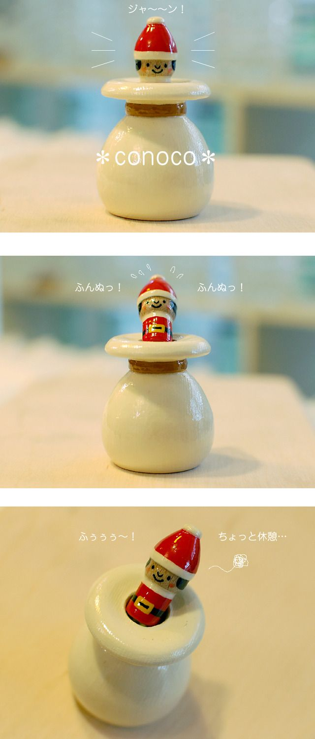Santa Claus Kokeshi