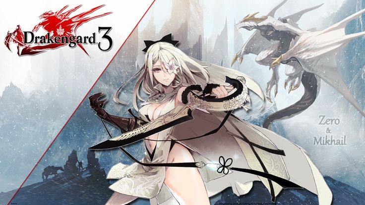 40 Best Images About Nier On Pinterest