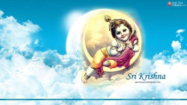 1366x768| Bal Krishna HD Wallpapers Free Download