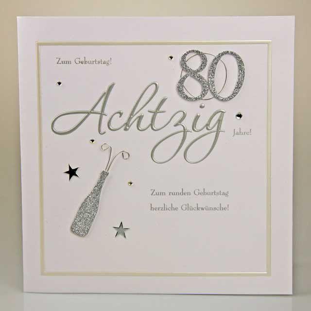 einladung 80 geburtstag spruch | einladung 80. geburtstag