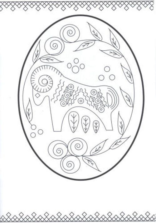 11 best Colouring Therapy images on Pinterest Adult coloring - best of easy coloring pages for christmas