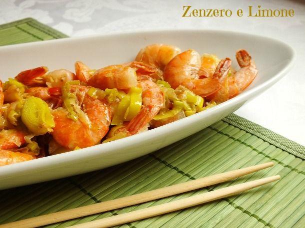 gamberi ai porri | leek and ginger shrimp | Calling all conscious foodies @ foodiehaven.com